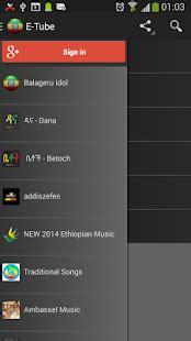 download youtube mp3 kindle fire app e tube apk for kindle fire download android apk