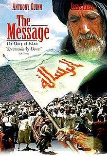 message  film wikipedia