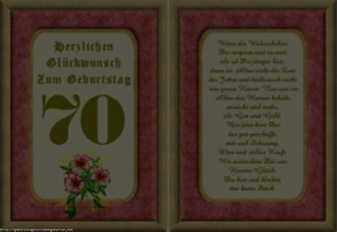 Muster Einladung Zum Geburtstag Einladung Zum 70 Geburtstag Einladungen Geburtstag