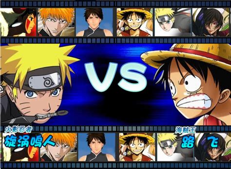 anime game create an anime fighting game roster anime fanpop