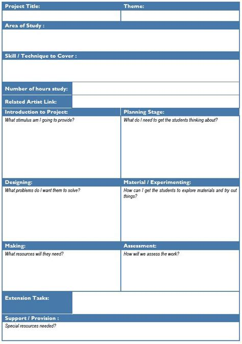 Art Lesson Plans Picmia Project Based Learning Planning Template For Students