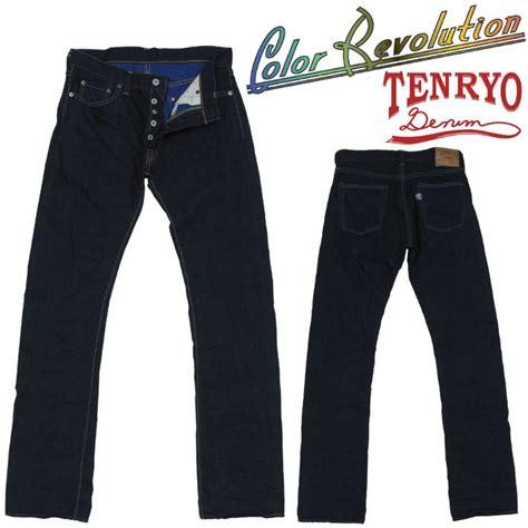 Revolutionizing Denim by Tenryo Denim Color Revolution Tdp005 Blue Weft Buy