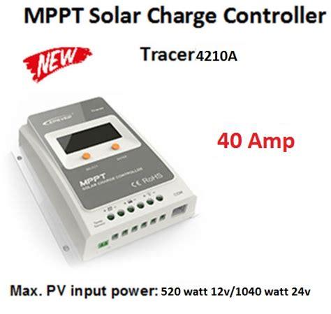Mppt Solar Charged Controller Scc Makeskyblue 40a 12v 24v 36v 48v tracer4210a solar charge controller mppt epsolar 100v 40a 12v 24v lcd