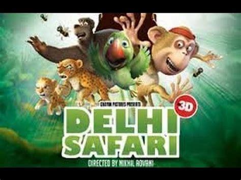 film cartoon english animation movies delhi safari movie english cartoons