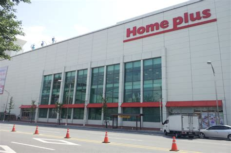 home plus chuncheon branch 홈플러스 춘천점 official korea
