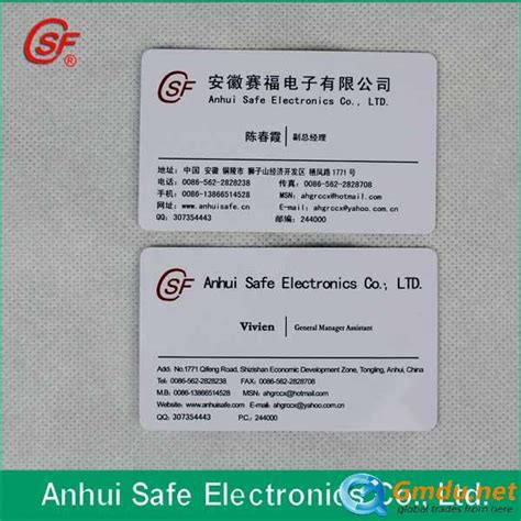 printable pvc id cards inkjet printable pvc id cards anhui safe electronics co