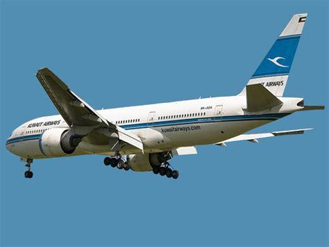 some points to consider before booking birmingham to manila flights hoodaki