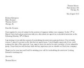 free formal request letter sle