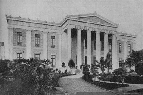 imagenes medicas santiago primer edificio de la escuela de medicina de la