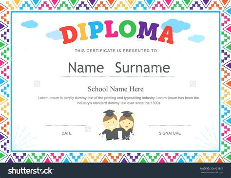 children s certificate template certificate template for children ideas resume