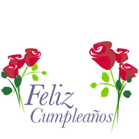 imagenes de feliz cumpleaños que se muevan 174 gifs y fondos paz enla tormenta 174 gifs de feliz cumplea 209 os