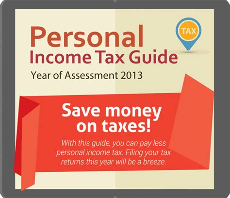 a personal guide to the tax cuts and act what it means for you books the complete personal income tax guide 2014 infographic