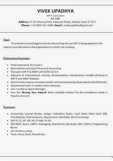sap fico freshers resume format sap fico freshers resume format resume ideas