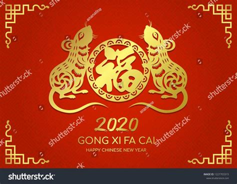 happy chinese  year  card  gold paper cut twin rat chinese zodiac hold chinese word