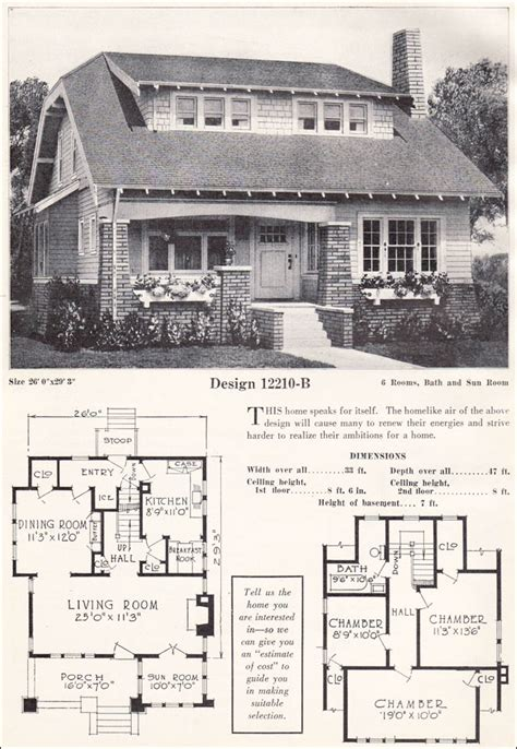 1920s home plans bungalow cottage clipped gable and shed dormer c 1923