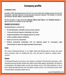 Customer Profile Letter 5 New Company Profile Sle Company Letterhead
