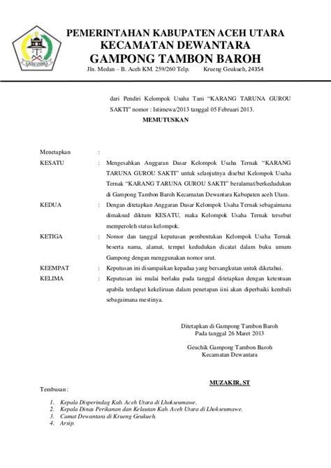 contoh surat menyurat karang taruna 28 images contoh surat undangan