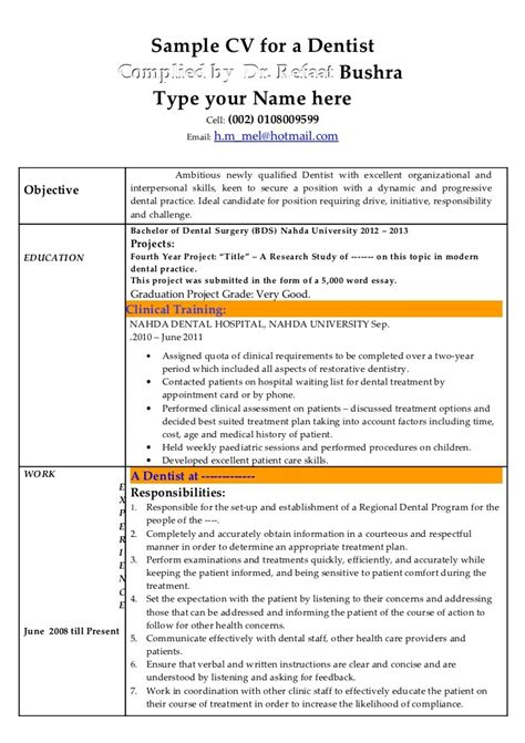 sle resume for experienced lecturer in computer science the easiest way to get an a on your problem solution essay