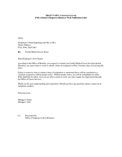 sle vacation leave request letter to manager