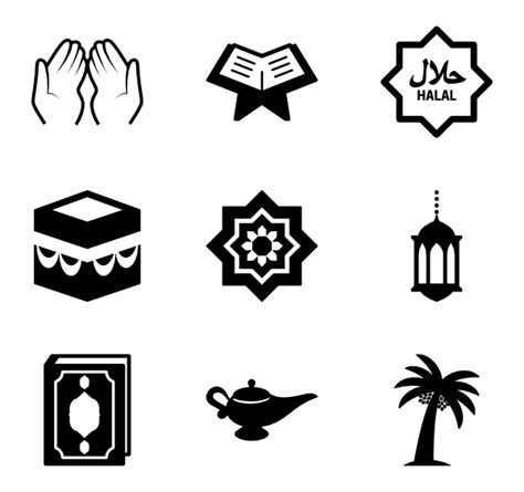 Alquran Black And White islamic icons 557 free vector icons