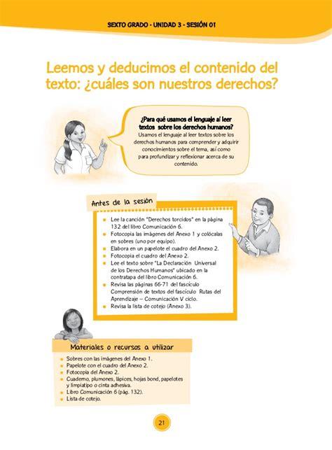 sesiones de aprendizaje 3 grado unidad 2 perueduca unidad 3 sesiones sexto grado 2015