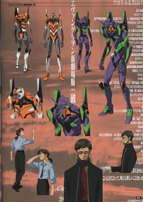 Evangelion 2 0 Can Not Advance 2009 Film Evangelion 2 0 You Can Not Advance Movie Baka Steam