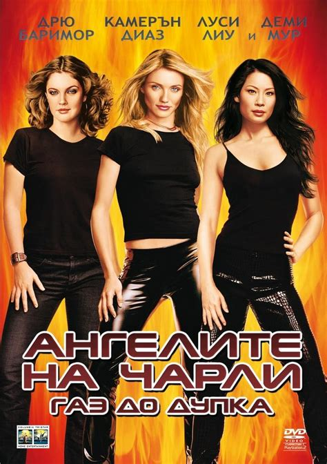 watch charlie s angels online stream full movie directv charlie s angels full throttle 2003 hollywood movie watch online filmlinks4u is