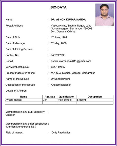 Marriage biodata format in marathi word sketches
