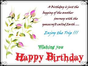 birthday wish card 30 happy birthday wishes stylopics