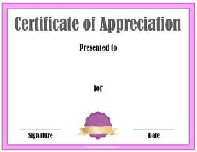 free certificate of appreciation templates certificate of appreciation template