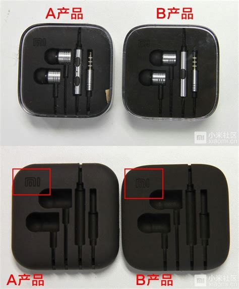 Hendset Xiomi Piston 2 ecouteurs xiaomi piston attention chinandroid