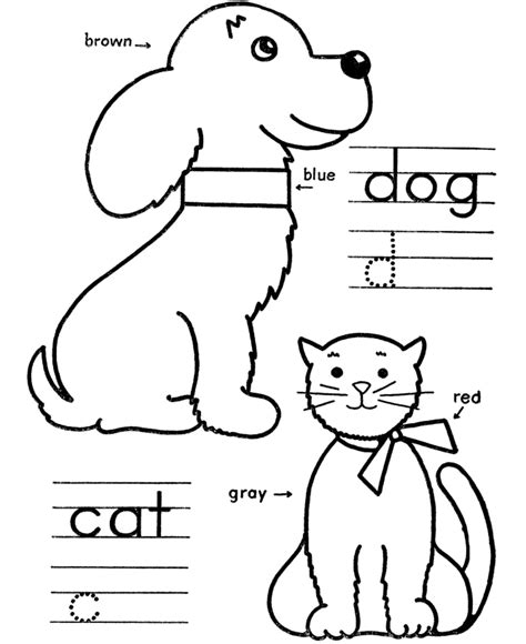 dogs pictures color az coloring pages
