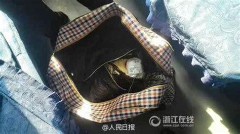 Kereta Bayi Di Malang malang bayi ini ditemukan dalam sebuah tas di bawah kursi