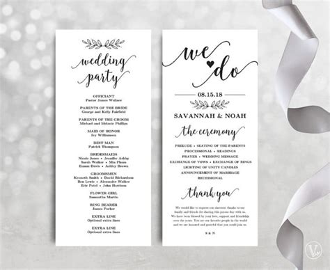 modern wedding program template wedding programs printable wedding program template by