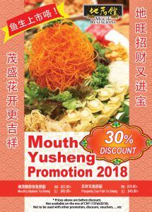new year 2018 dinner takeaway new year menu 2018 takeaway 28 images 2018 new year