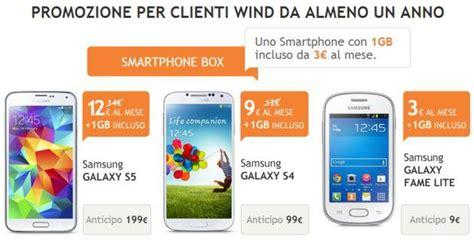 offerte wind mobile wind offerte smartphone a rate da 3 al mese