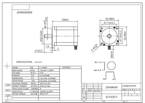 nema 23 wiring diagram get free image about nema 17 wiring