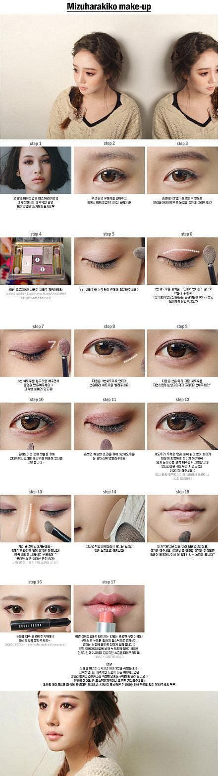 tutorial makeup korea sasyachi makeup tutorial ulzzang and gyaru makeup pinterest