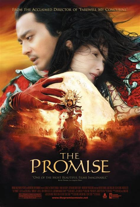 film cina online wu ji the promise 2005 199 in amerika online film