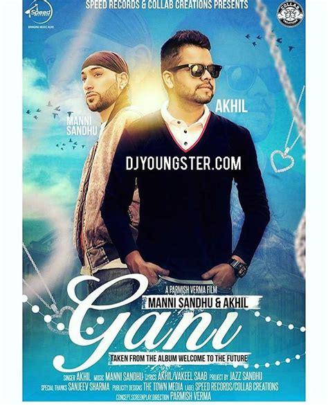 dj hans remix mp3 download gani akhil dj hans remix download mp3 djyoungster com