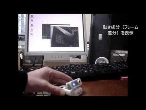 pattern recognition xilinx fpgaで作る動き検出センサーカメラ doovi