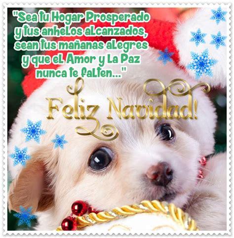 imagen feliz navidad para felicitar un feliz navidad a los familiares feliz navidad con imagen tierna de un perrito