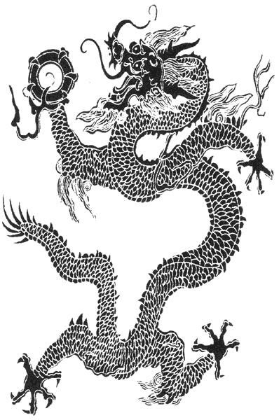 eastern dragon tattoo designs money tattoos