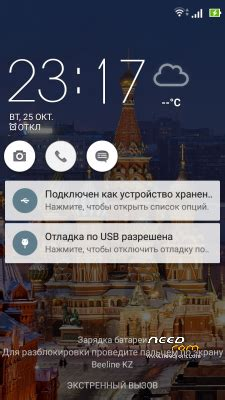 Asus Zenfone Go 5 Custom 1 rom asus zenfone go custom add the 11 12 2016 on needrom