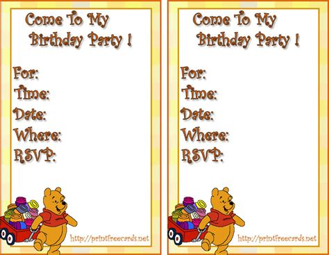 free printable invitations card