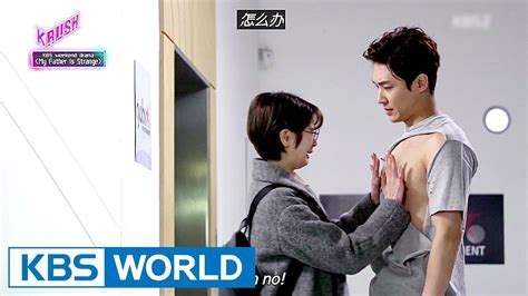 drama my is strange special kbs world magazine k 2017 03 24