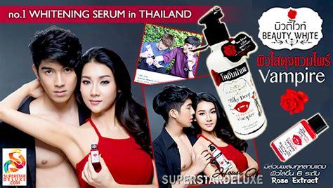 Gluta White Vire Vitamin By Benny White Thailand vitamin thailand bestseller tubuh putih mulus