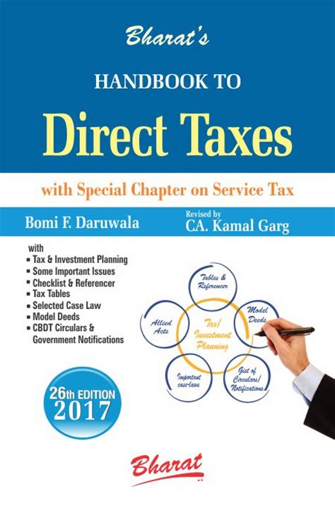 act book 2017 handbook to direct taxes post finance act 2017 book 26th