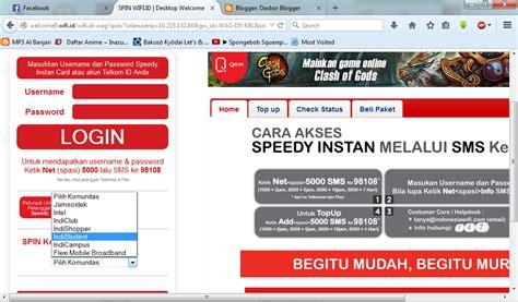 Speedy Instan Wifi Id Ardner Technology Trik Terbaru Bobol Wifi Id 2015