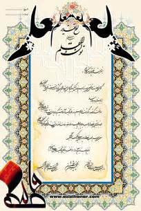 Image result for روز معلم لوح تقدير